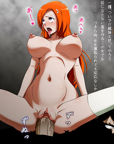 Bleach Collection - part 13